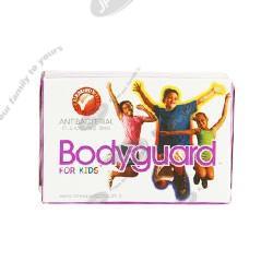bodyguard-anti-kids